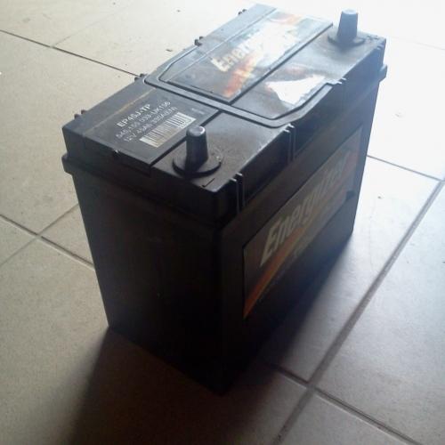 Energizer Plus EP45J-TP 12V 45Ah 330A(EN) 545 155 033 - UK156 5000Ft