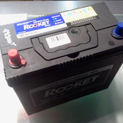 Rocket 12V 45Ah - akkumulátor SMF NX100-S6 19900Ft