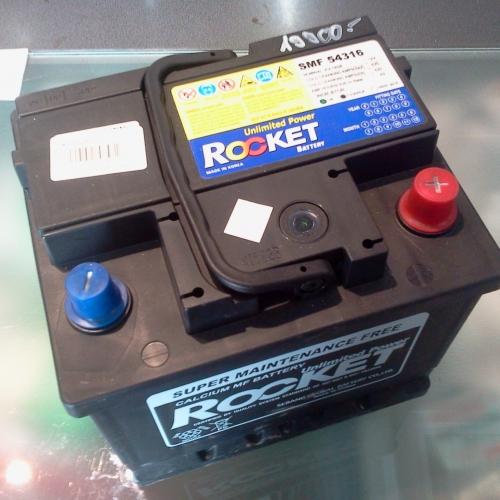 Rocket 12V 43Ah - akkumulátor SMF 54316 19900Ft
