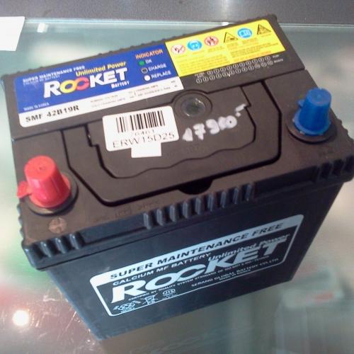 Rocket 12V 40Ah - akkumulátor  17900Ft